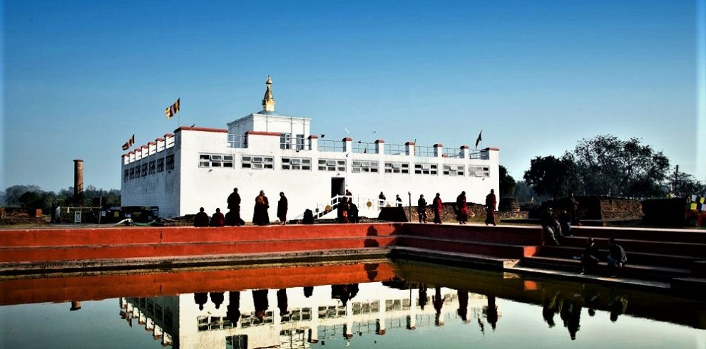 Lumbini Temple